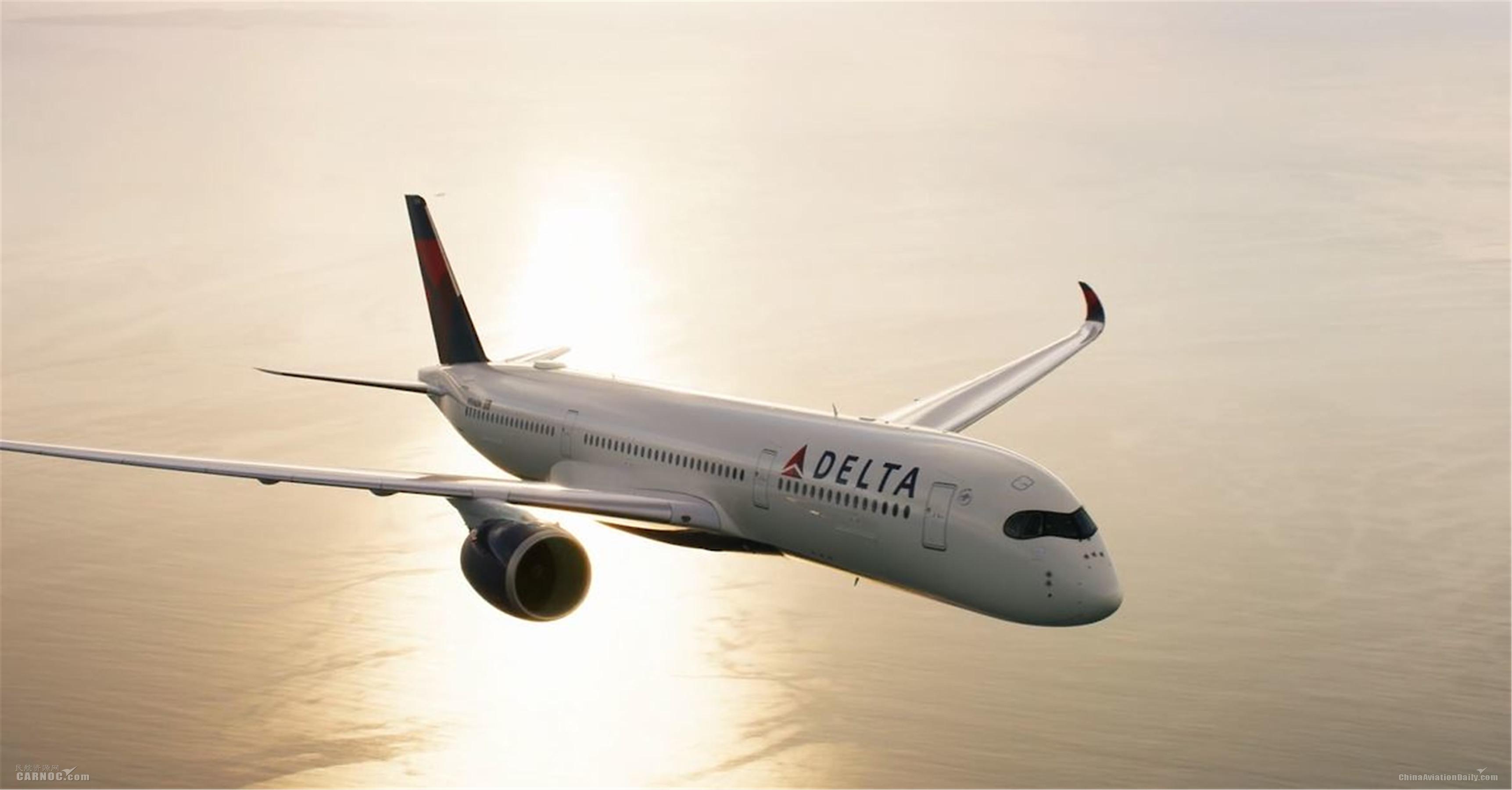 达美航空提供最佳航旅体验,为华人乘客回国保驾护航