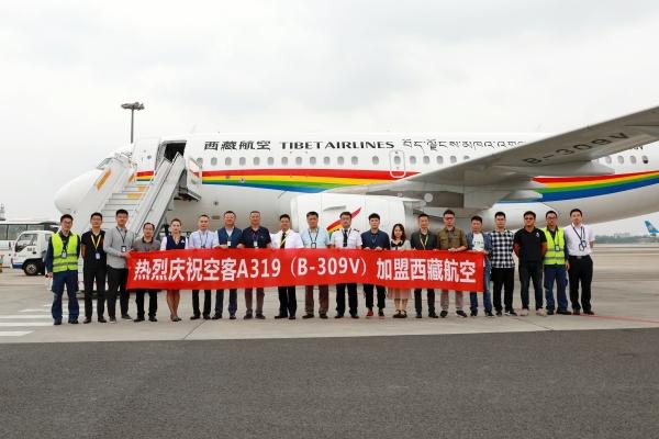 B-309V加盟 西藏航空机队增至35架