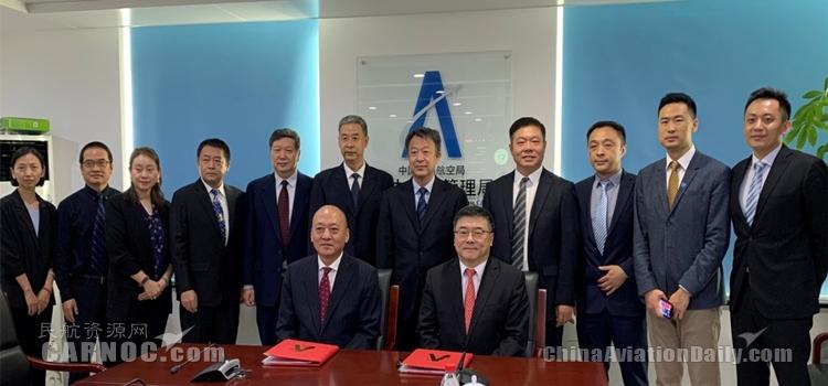国际航协助力空管局建设中国空中交通流量管理系统