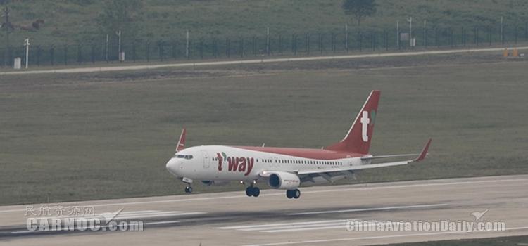 武汉恢复国际客运航线 湖北空管全力保障