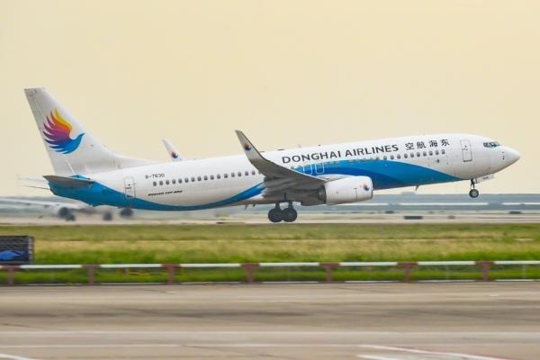 东海航空开航十四周年