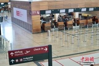 9月17日,柏林新机场主航站楼。 中新社记者 彭大伟 摄