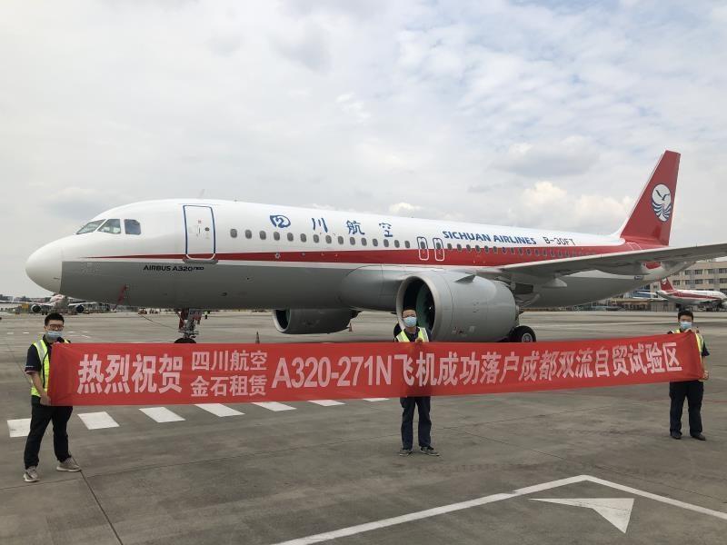 四川首架保税租赁飞机完成交付