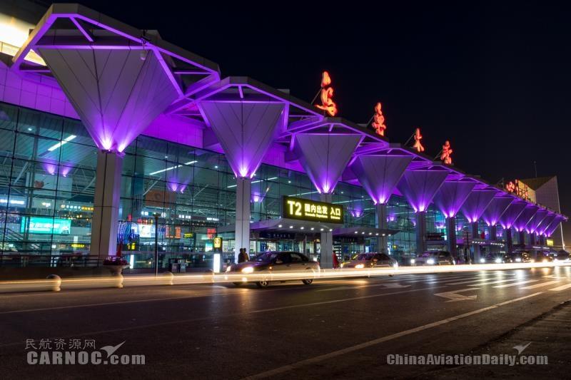 乌鲁木齐机场:14家航司将于21日05:00转场至T2运营