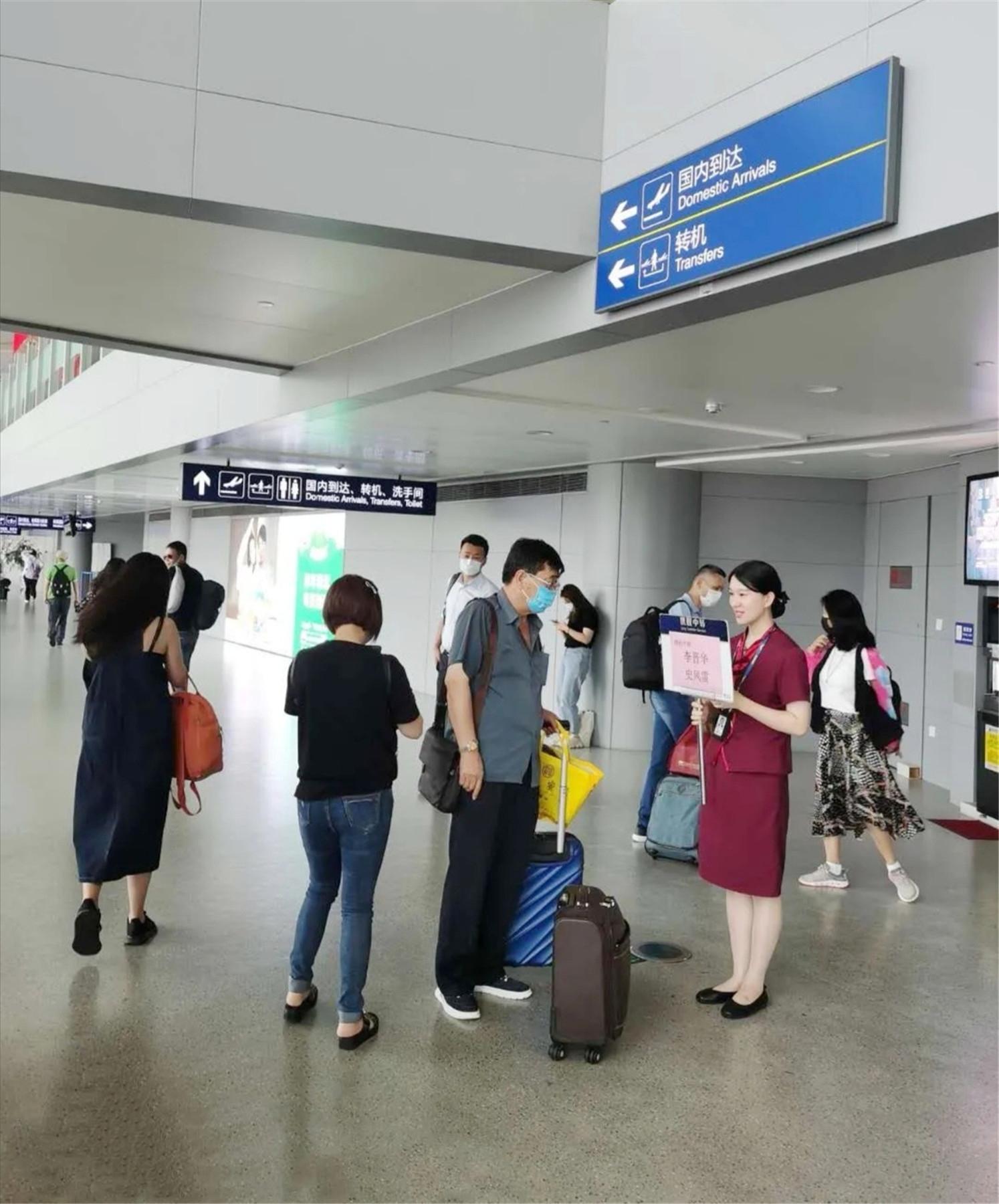 机场工作人员接站中转旅客