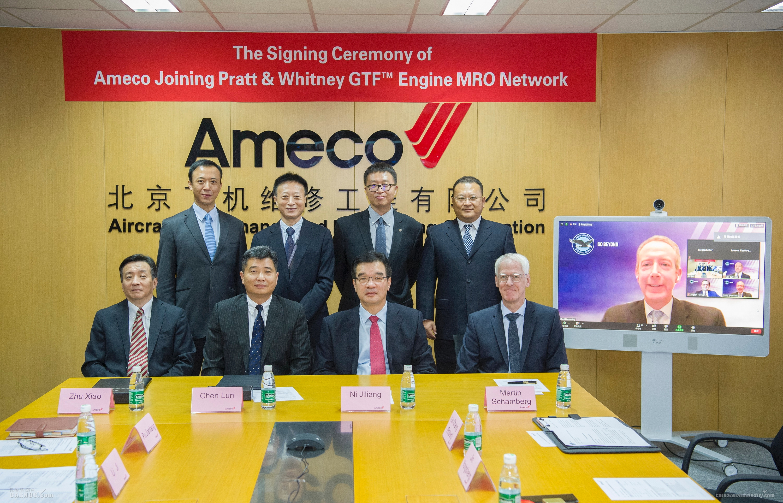 Ameco加入普惠GTF发动机维修服务网络