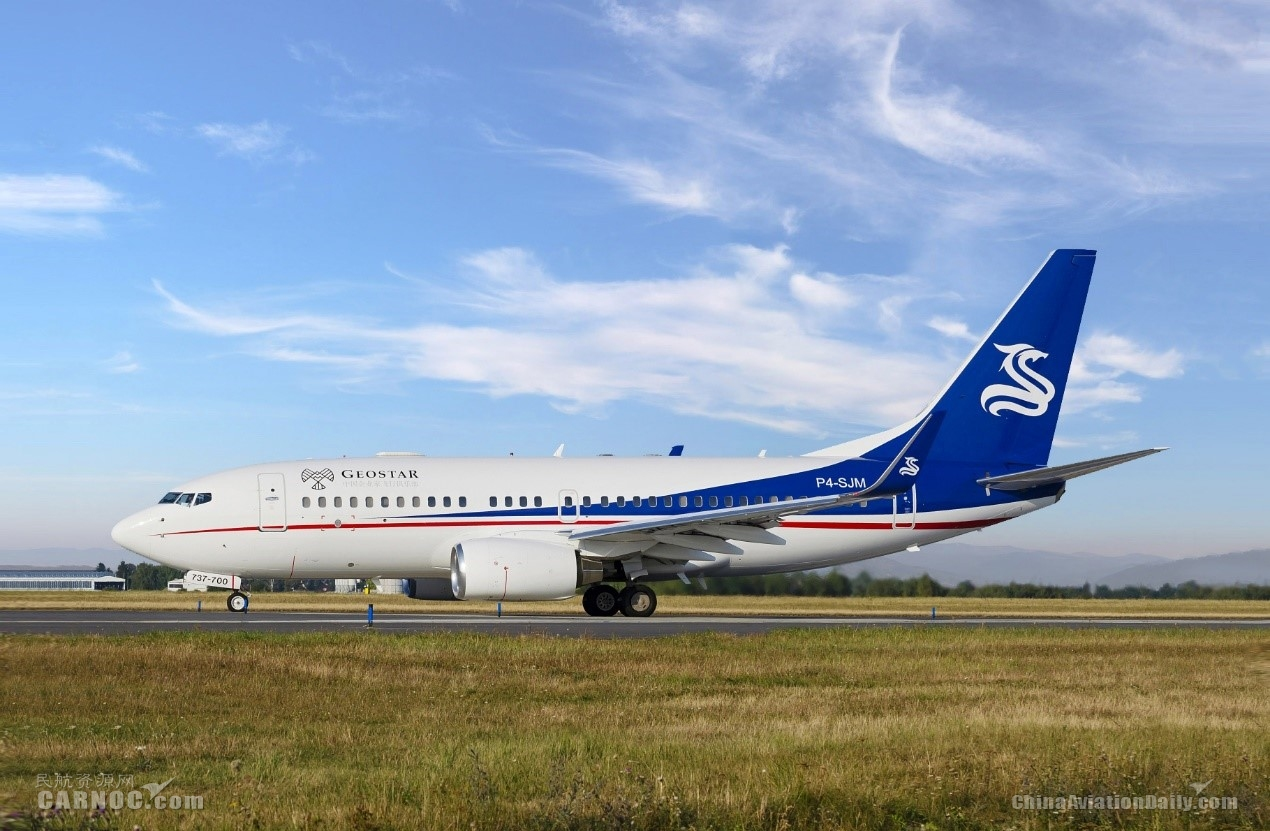 华龙航空公务机