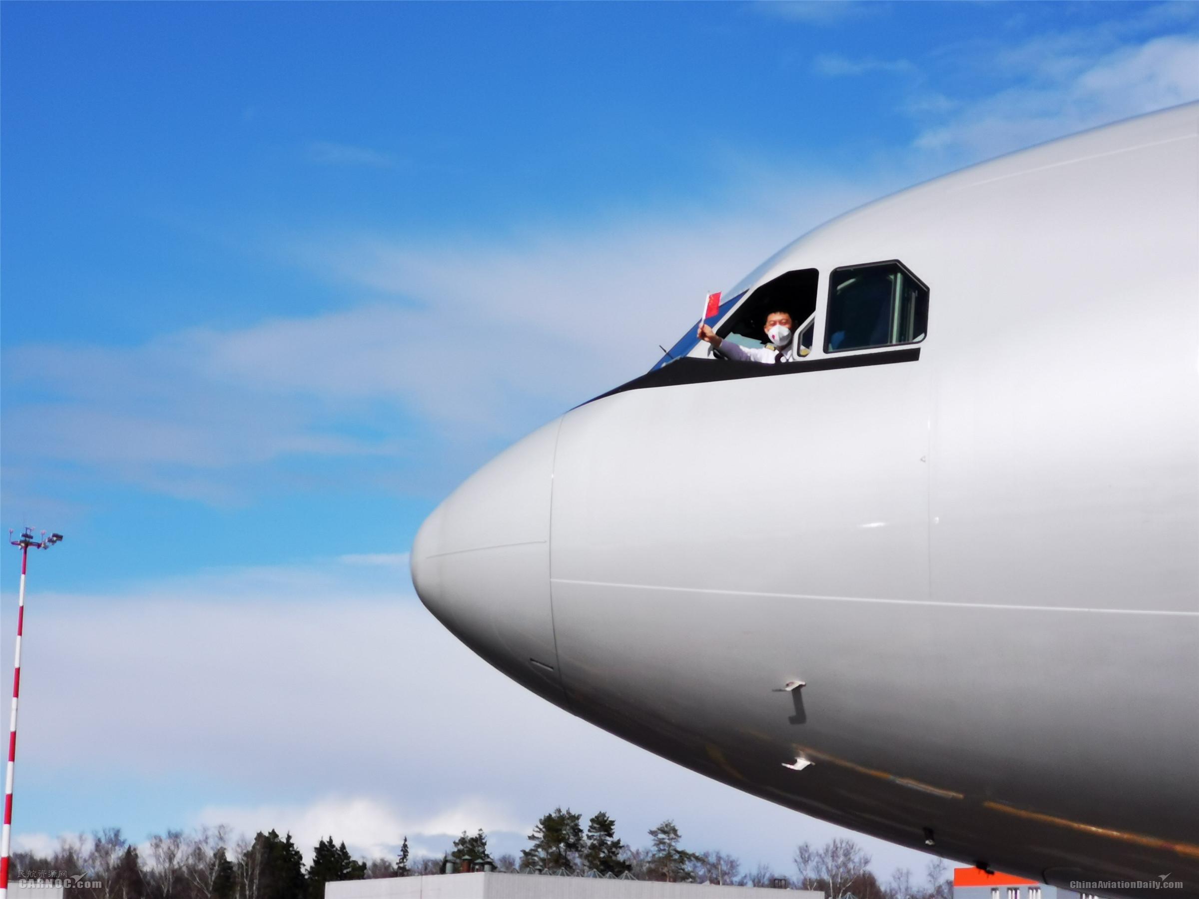 2020年4月17日满载防疫物资的MU7029航班抵达莫斯科机场