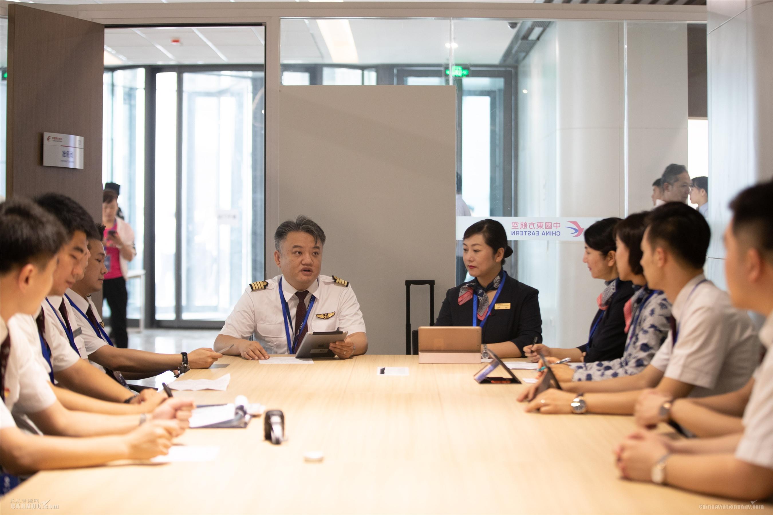 东航北京分公司在大兴机场启动首场专项演练