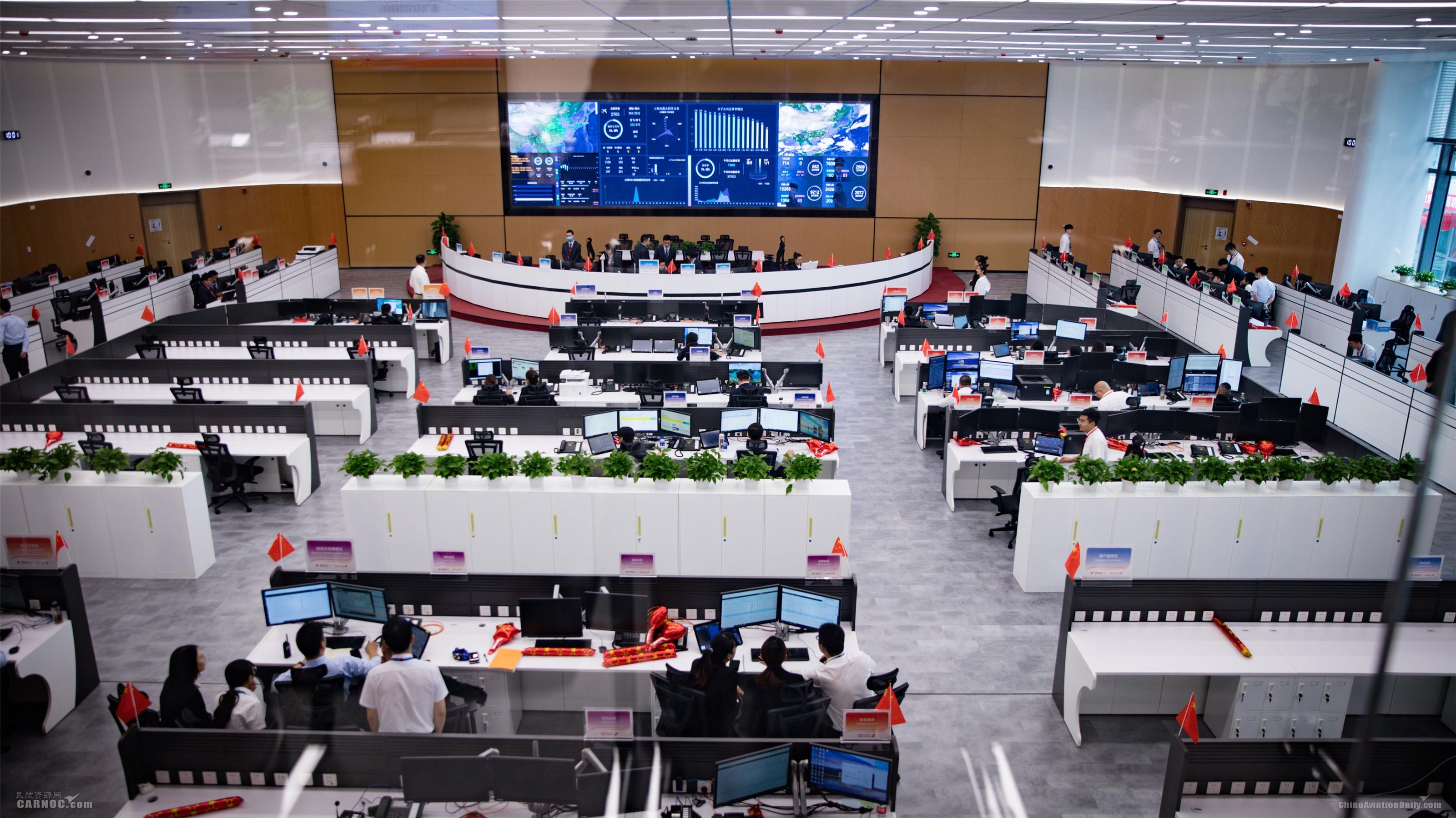 东航北京分公司运行控制大厅