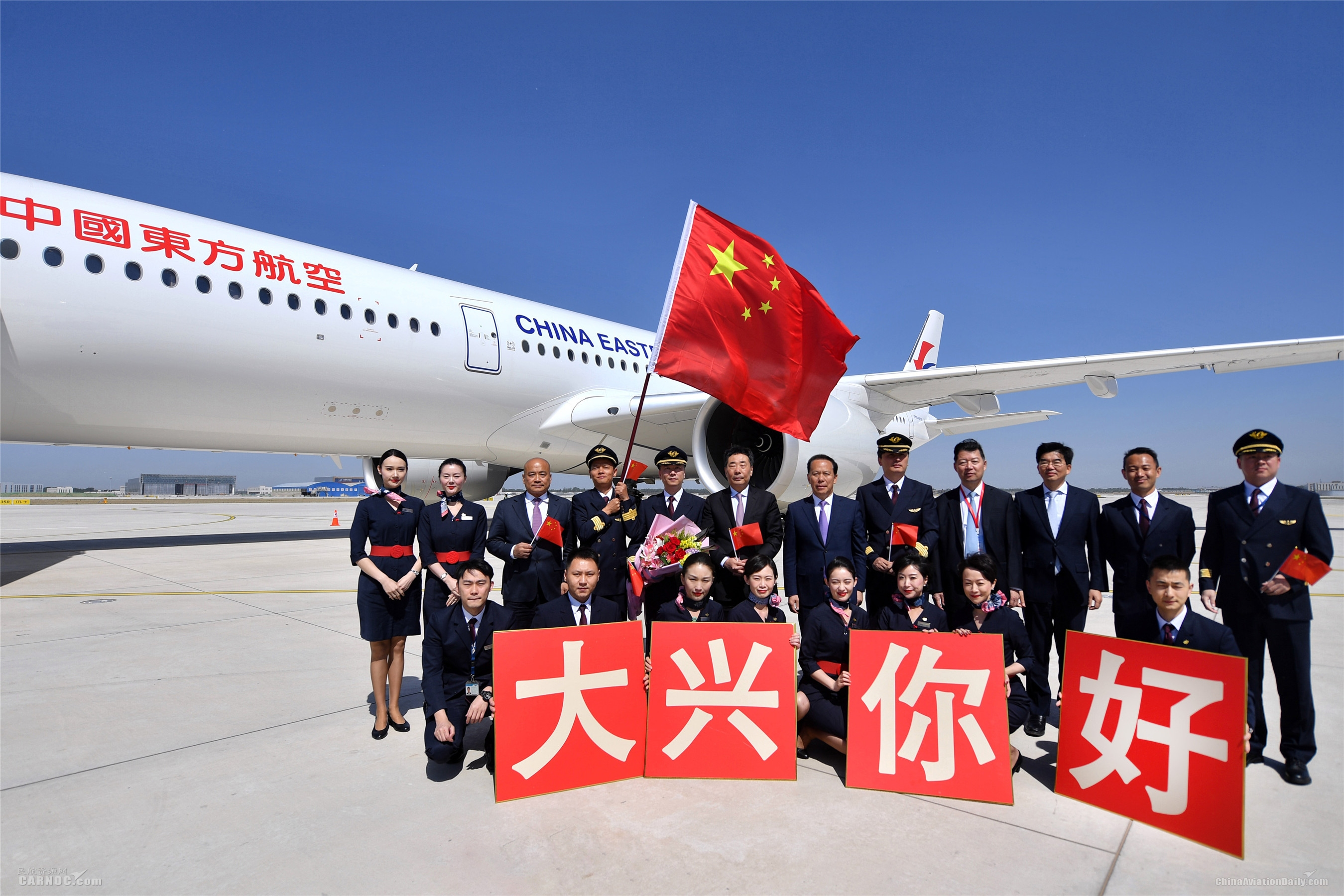 东航完成大兴国际机场首轮验证试飞