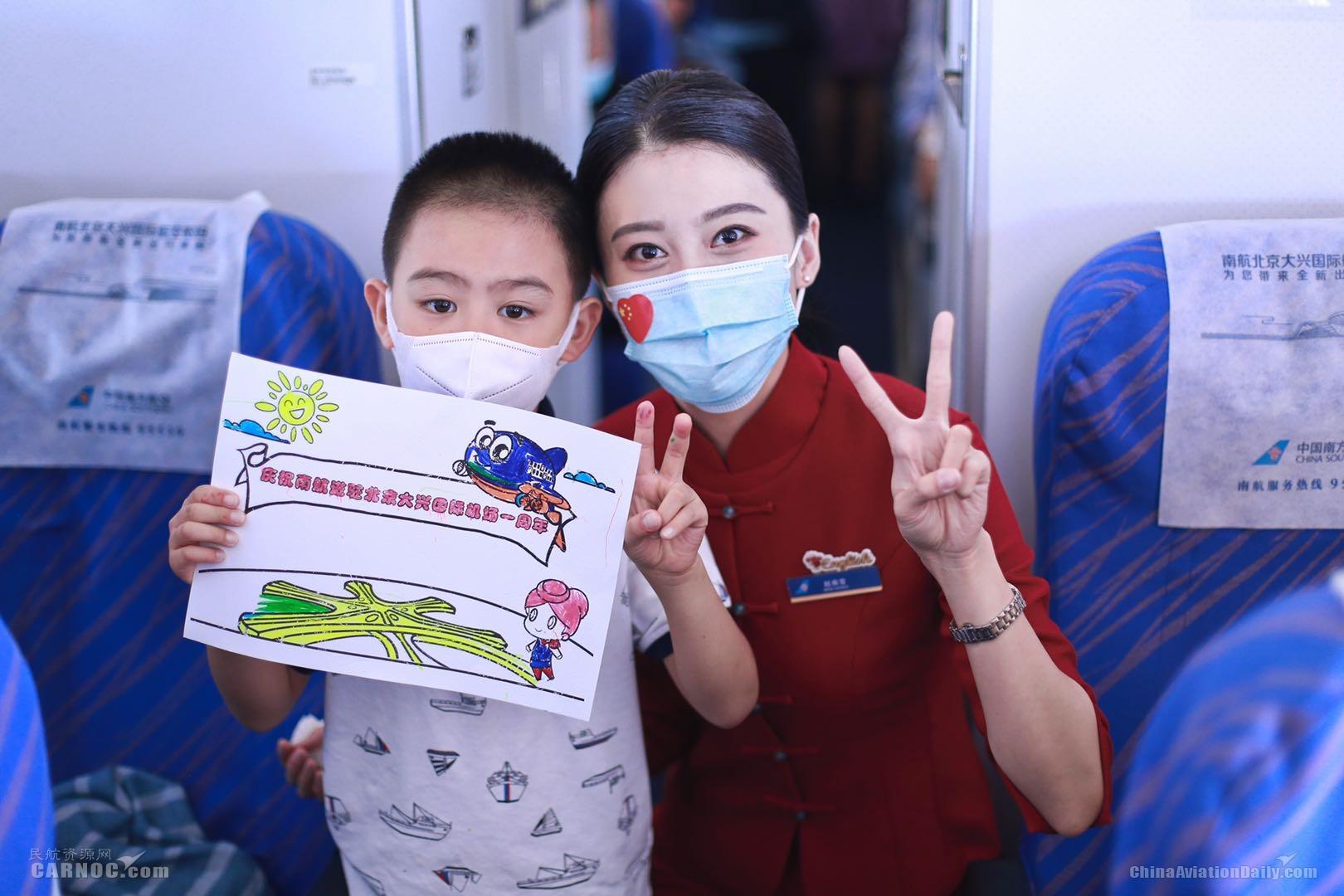 进驻大兴机场一周年,南航北京枢纽效应显现