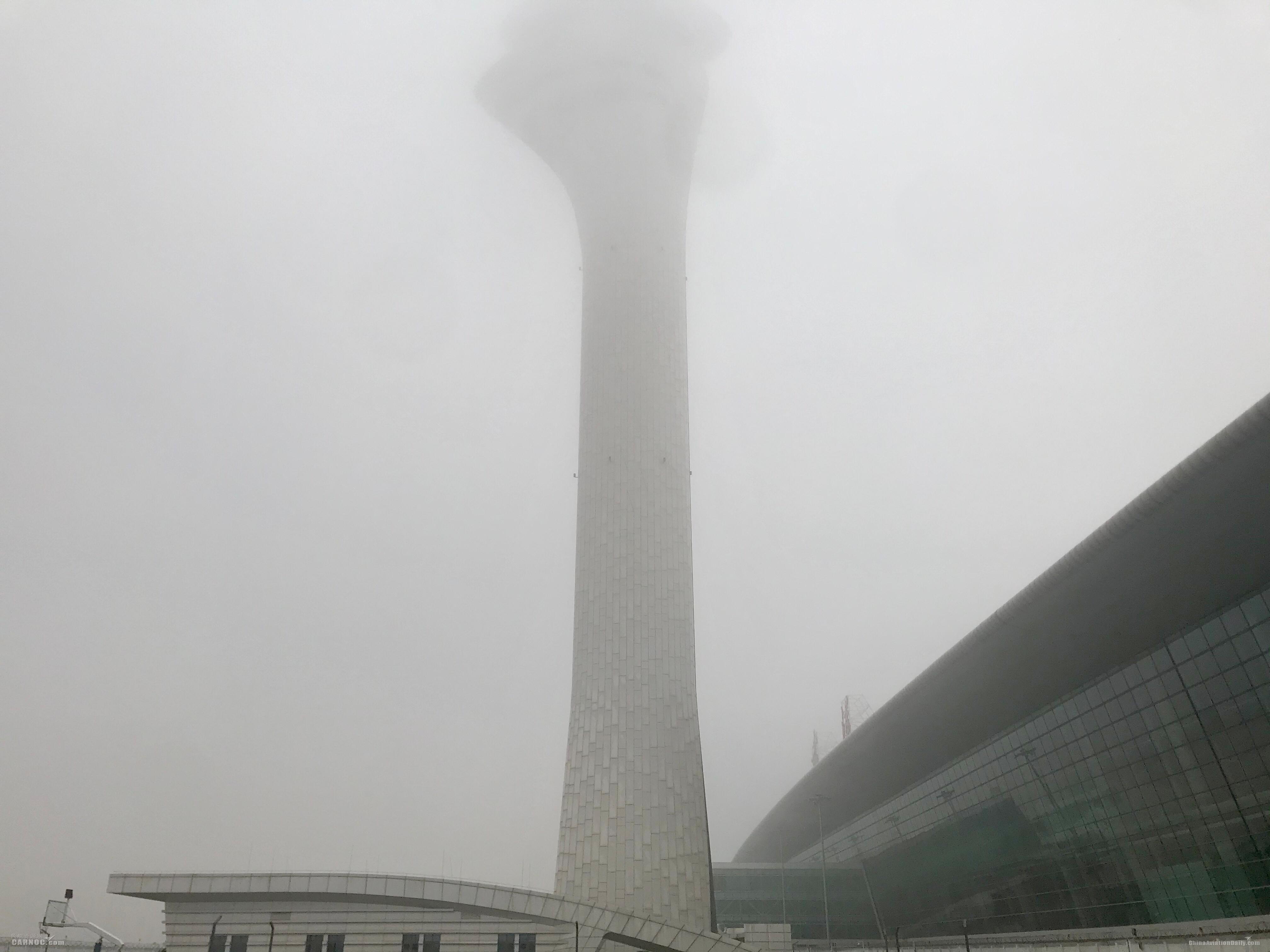 雾锁天河,湖北空管迎2020年秋冬第一考
