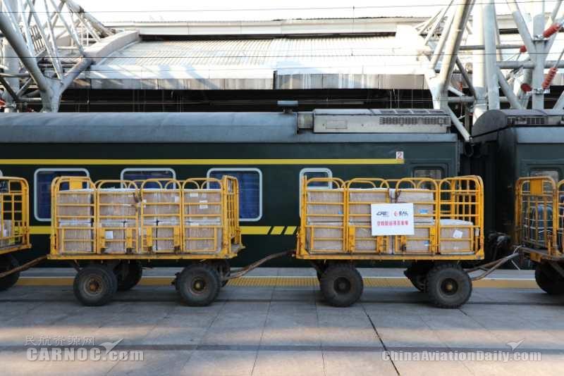 """跨越1700多公里""""次日达"""" 东航携手国铁打造""""空铁联运""""货运新模式"""