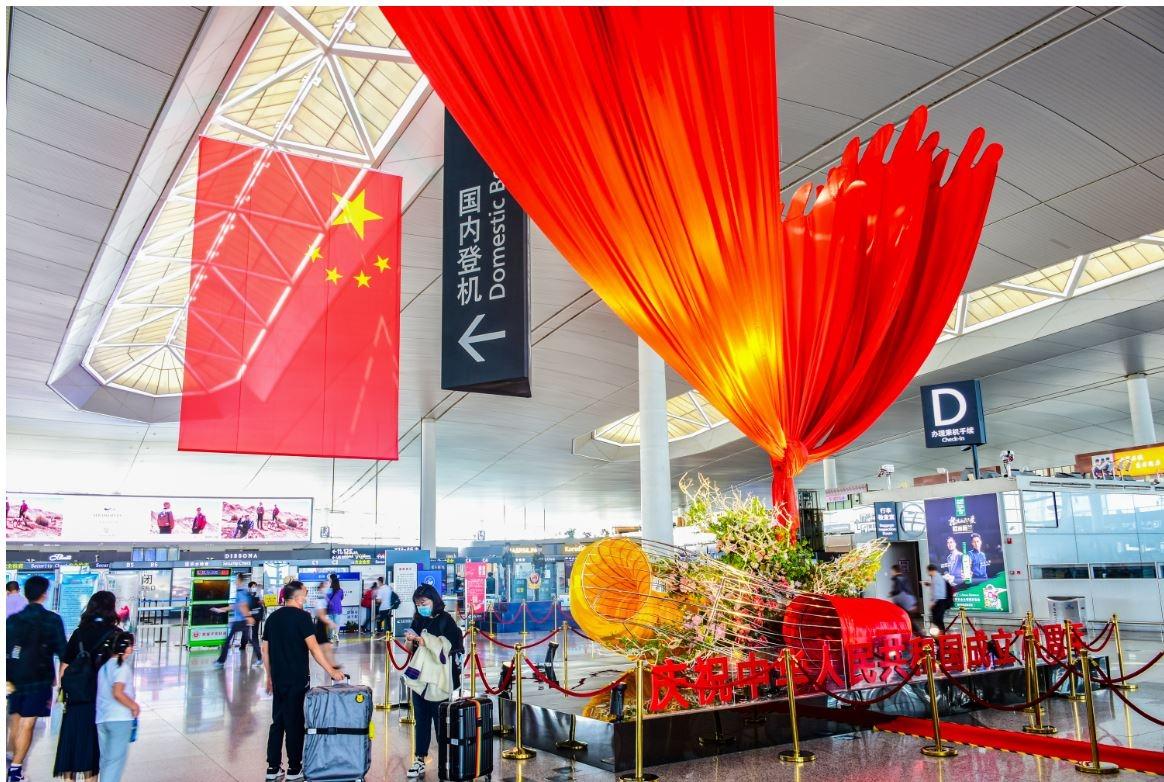 南京禄口机场发布中秋国庆航空出行方案 出行高峰将于9月30日到来