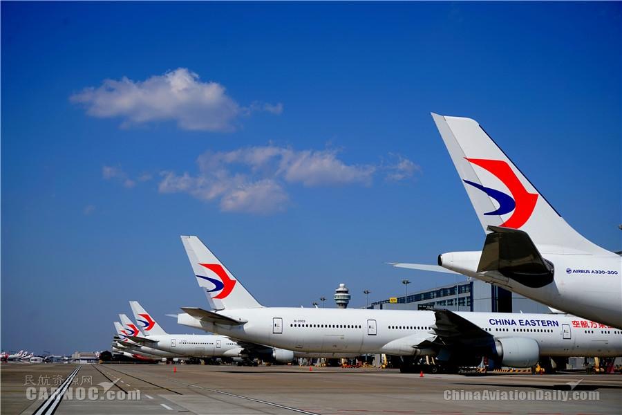 东航2.4万余航班保障国庆小长假,运力投入基本恢复至去年同期水平