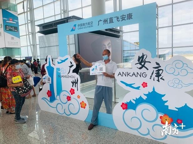 南航广州—陕西安康直飞航线正式开通!全程仅需2小时