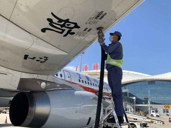 """中航油内蒙古强化""""十一""""节前安全管理提升"""