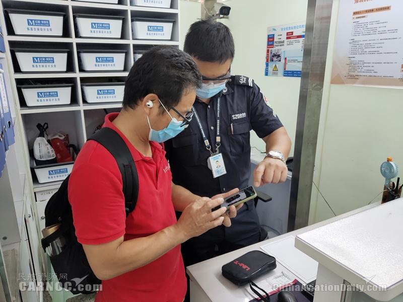 """深圳机场推出旅客行李""""一键寄存""""服务"""