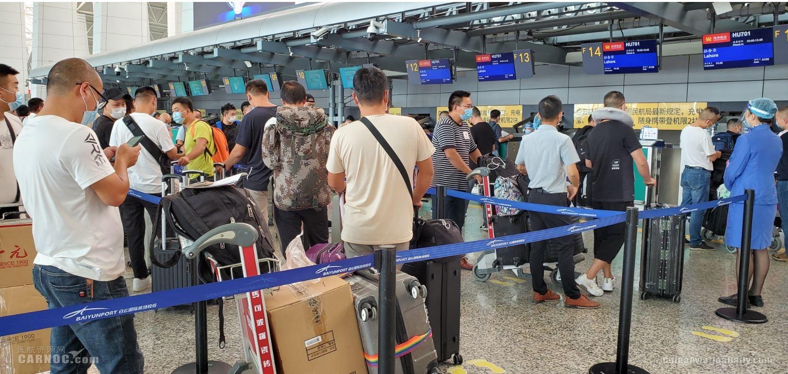 海南航空为赴巴工作人员有序办理乘机手续