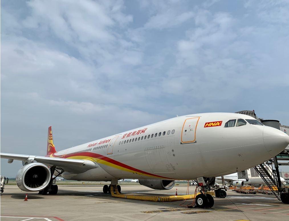 海南航空广州直飞拉合尔复工包机顺利启航