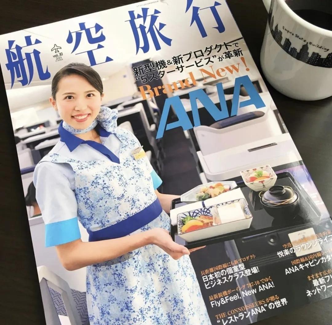 机上杂志还能回来吗?