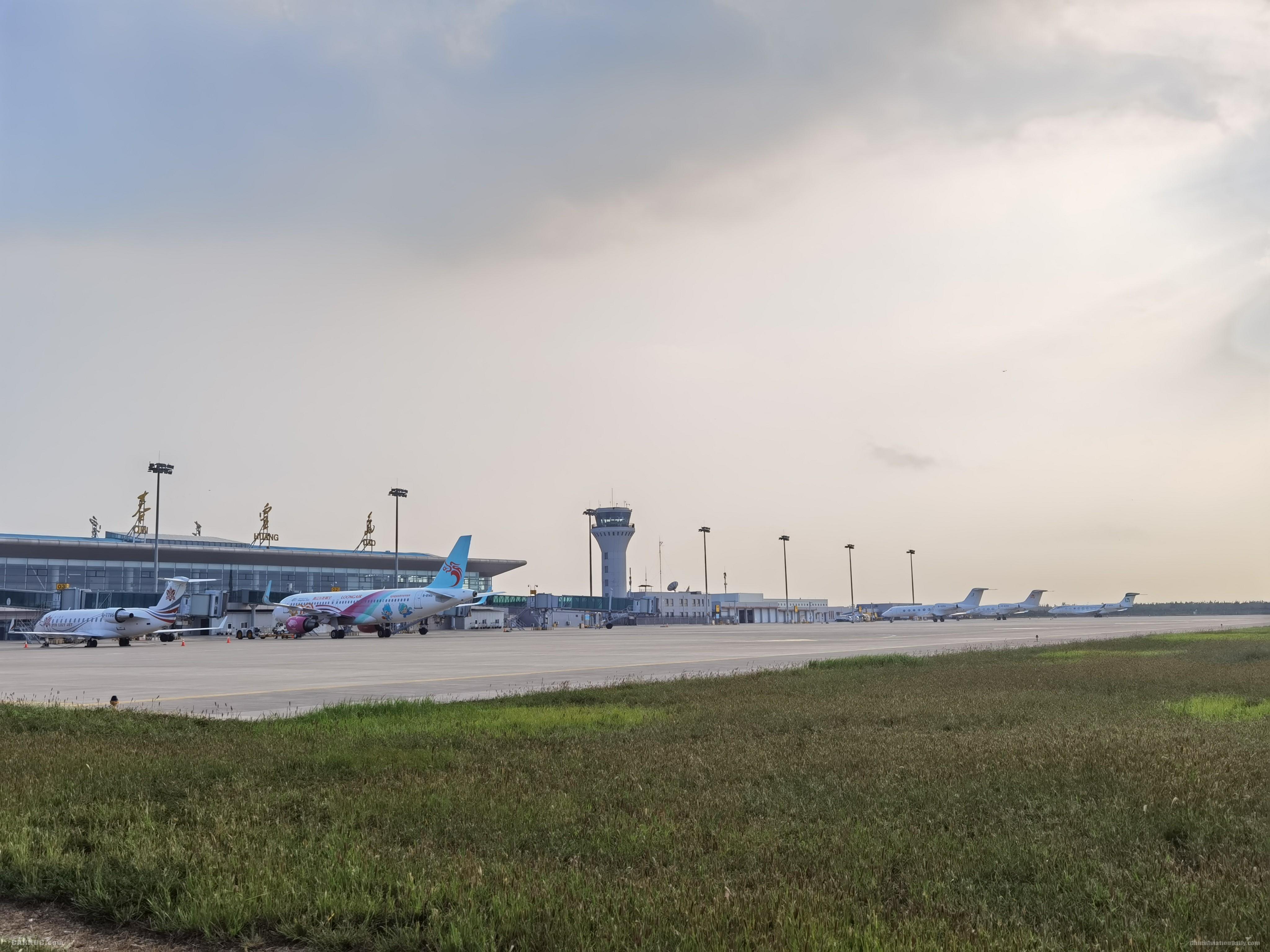 """坚持""""两翼齐飞""""秦皇岛机场打造公务机FBO初见效果"""