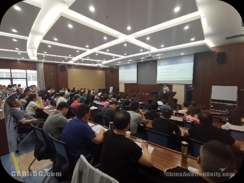 关口前移 强化协同 邮航为江苏省公司服务质量培训班做专题培训