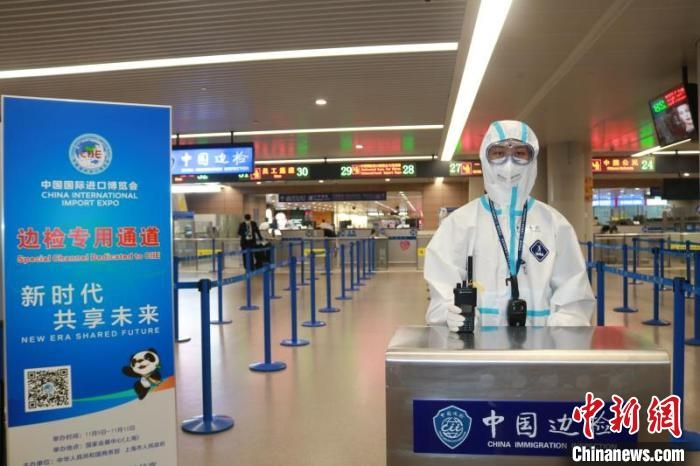 浦东机场口岸正式启用14条进博会边检专用通道