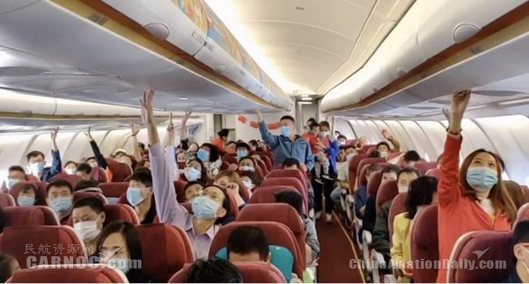旅客积极参加有奖竞猜