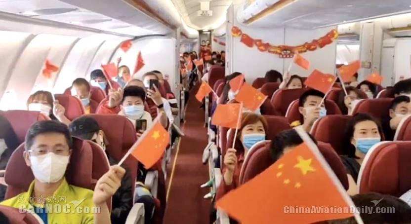 乘务员与全体旅客挥舞国旗