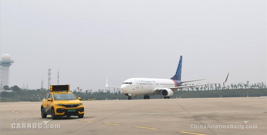 武汉直飞雅加达航线成功首航