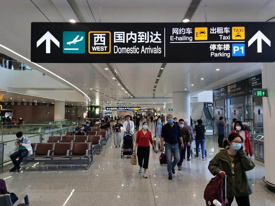 大兴机场国庆假期完成旅客吞吐量74万人次