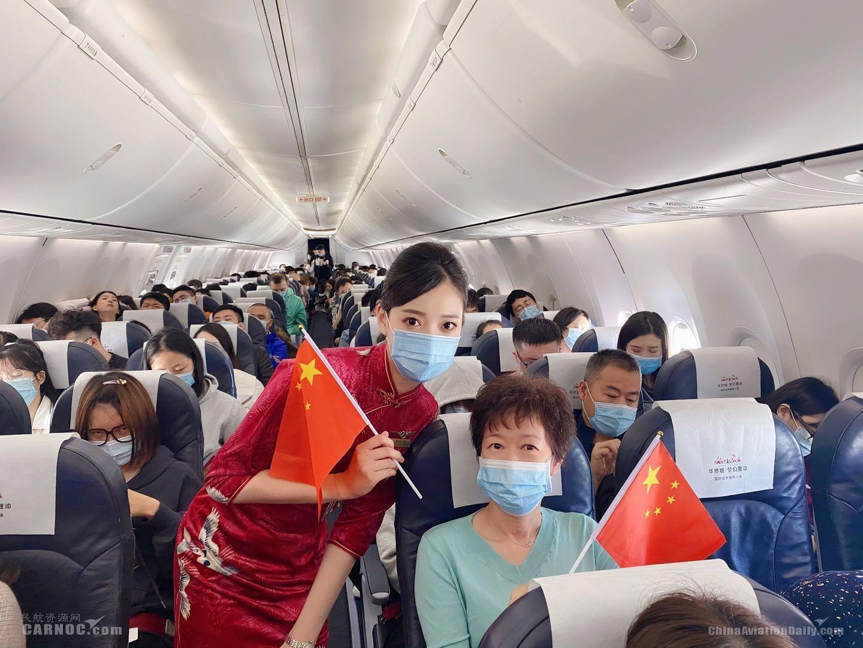 满满国潮范 瑞丽航空乘务示范组首次亮相