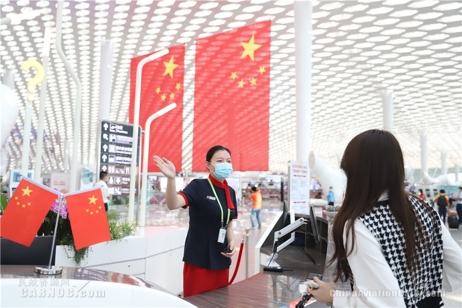 深圳机场国庆、中秋双节累计迎送旅客超115万人次