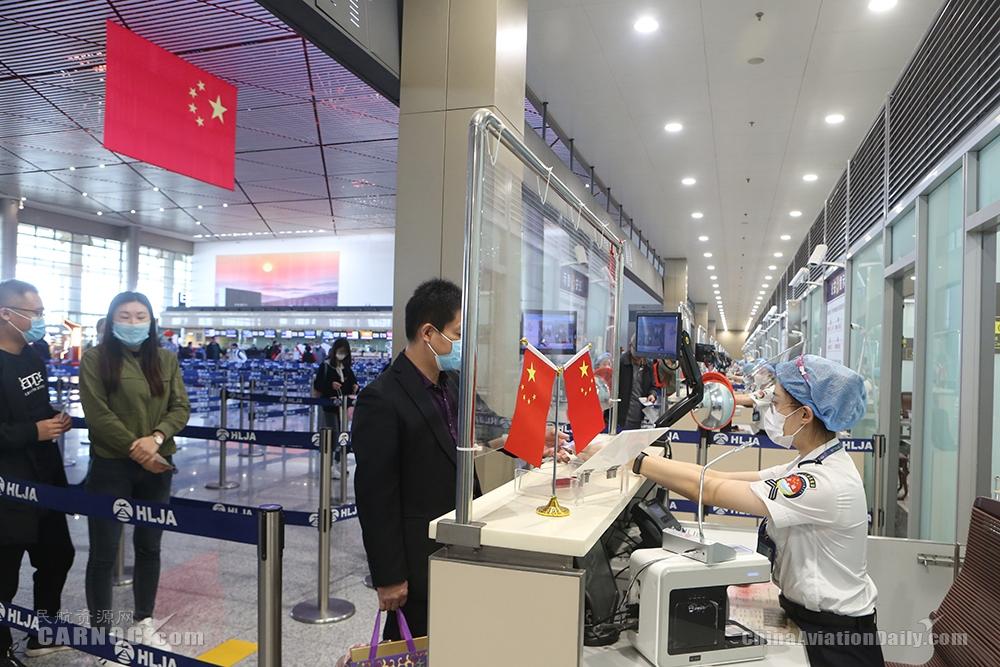 哈尔滨机场黄金周运送旅客46.1万人次