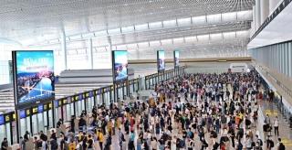全面复苏!重庆江北国际机场双节长假运输生产量强势增长