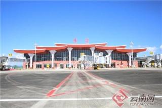 历经三年施工 临沧机场T2航站楼正式投入使用