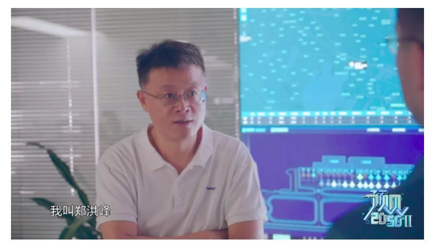 """他是让飞机更快更准的""""准哥"""",走近中国民航信息数据领军人"""