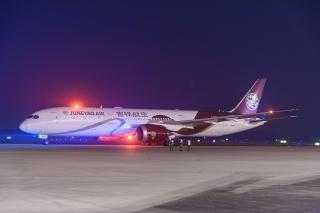 吉祥航空郑州至赫尔辛基首航 疫情以来民航首条洲际航线