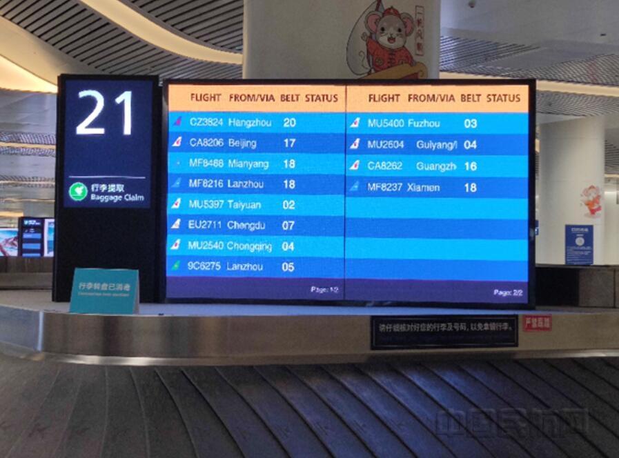 今起在武汉机场听广播取行李 全国首推