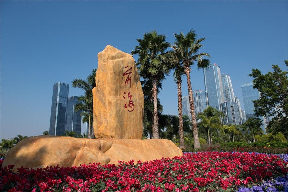 10月12日拍摄的深圳前海石。新华社记者
