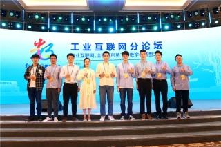 数字中国创新大赛落幕 厦航代表队获得佳绩