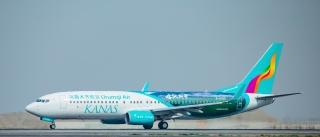 10月25日起,乌鲁木齐航空将复飞乌鲁木齐=兰州=博鳌航线