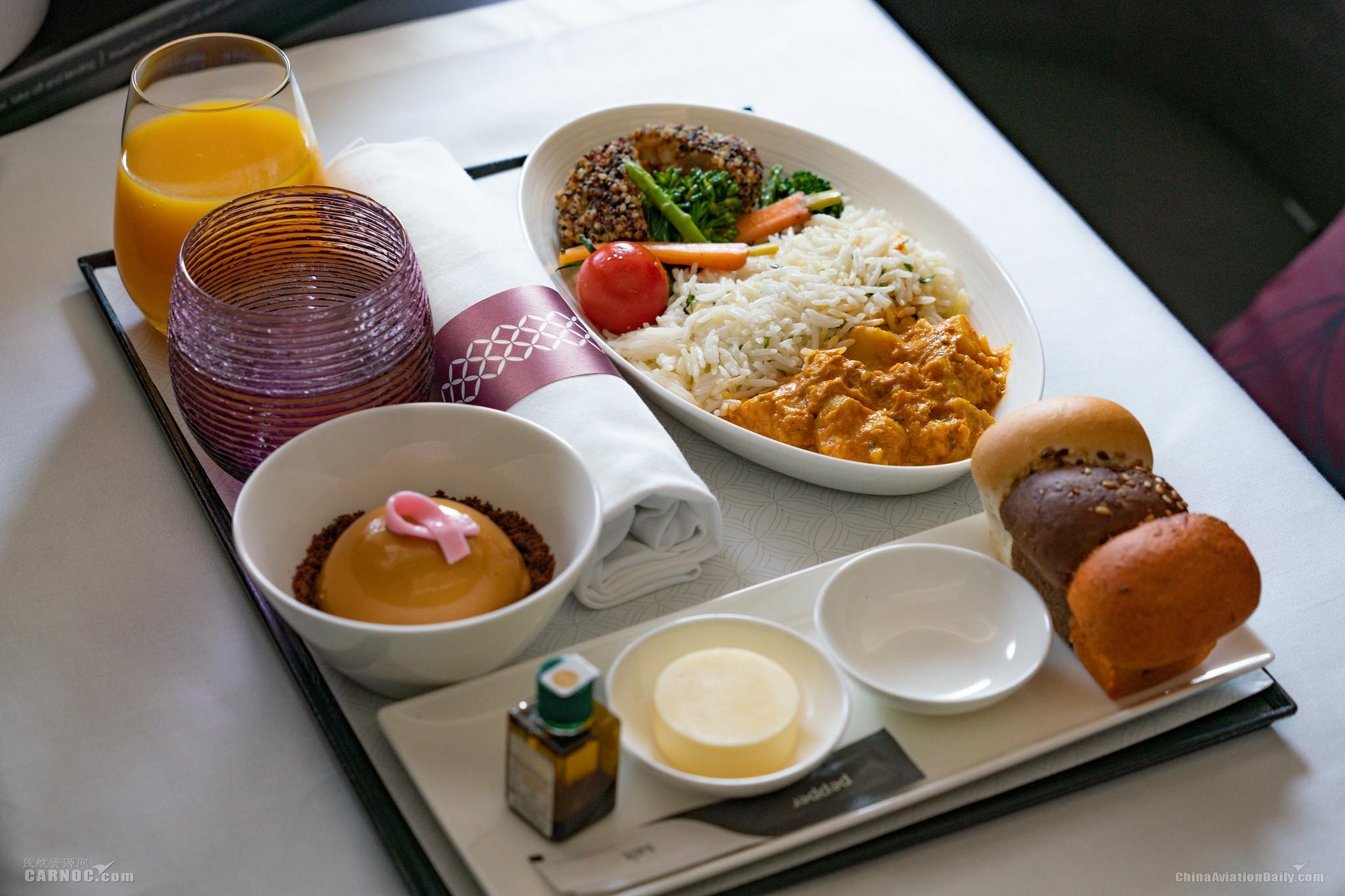 卡塔尔航空公司为高端客户推出了首个全素食系列美食