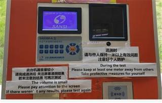 天津航空恢复一线人员100%航前酒精测试