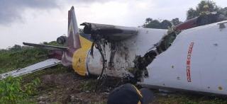 秘鲁一架货机降落时坠毁 4名机组人员轻伤