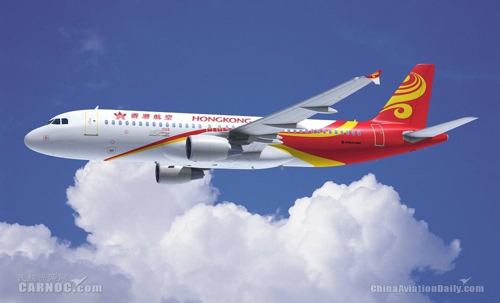 """香港航空将运营""""飞悦香港""""环港航班  机票火速售罄"""