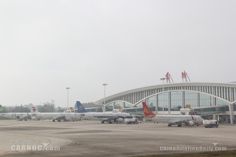 常德桃花源机场冬航季新增惠州和宁波航点