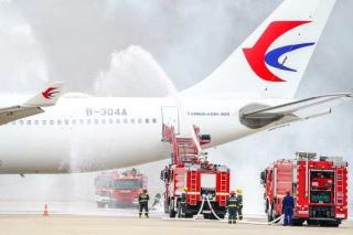 中国民航史上规模最大的机场应急救援综合演练今天在沪举行